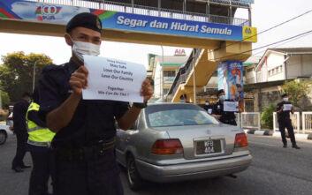 Κορονοϊός: Στρατό βγάζει στους δρόμους η Μαλαισία για την τήρηση της απαγόρευσης κυκλοφορίας