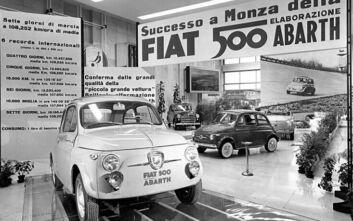 Αυθεντικό κιτ αναβάθμισης για το Fiat 500