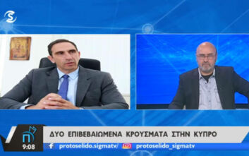 Υπουργός Υγείας Κύπρου για επαγγελματία υγείας με κορονοϊό: Είχε εκατοντάδες επαφές