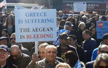 Συλλαλητήριο στη Νέα Υόρκη κατά της παραβίασης των ελληνικών συνόρων