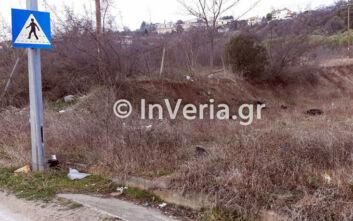 Βέροια: Ημίγυμνη γυναίκα βρέθηκε νεκρή απέναντι από σχολείο