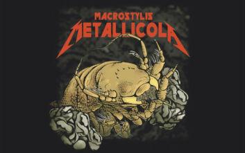 Ένα νέο οστρακόδερμο που ονομάζεται... Metallica