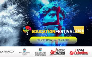12o ΕDUCATION FESTIVAL powered by IEK AΛΦΑ & MEDITERRANEAN COLLEGE