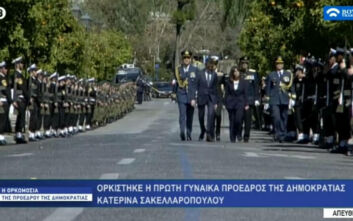 Με το «Μακεδονία Ξακουστή» μπήκε στο Προεδρικό Μέγαρο η  Κατερίνα Σακελλαροπούλου