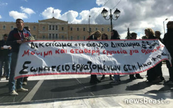 Κινητοποίηση από εργαζόμενους στην Υπηρεσία Ασύλου έξω από τη Βουλή