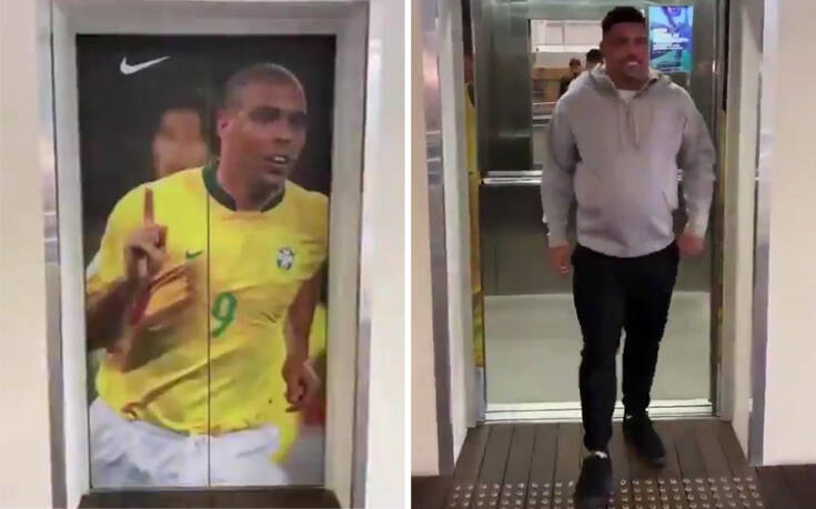 Κορονοϊός: Το χιουμοριστικό βίντεο με τον Ρονάλντο και το πώς μπορεί να βγούμε μετά την καραντίνα