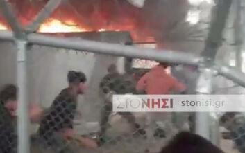 Φωτιά τώρα στη Μόρια - Εκκενώνεται ο καταυλισμός