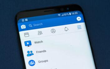 Κορονοϊός: Facebook και Instagram ρίχνουν την ποιότητα των βίντεο