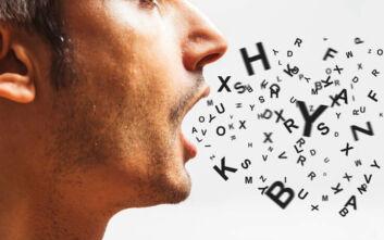 Κορονοϊός: Το νέο λεξικό της εποχής της πανδημίας