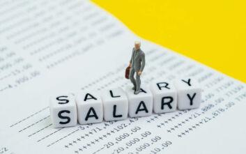 Εταιρεία στον Βόλο δίνει αύξηση 3% στους υπαλλήλους της λόγω κορονοϊού