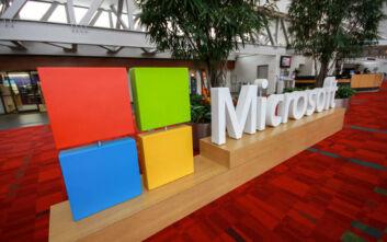 Αν έχεις όνειρο να δουλέψεις στη Microsoft, δεν χρειάζεσαι πια… πτυχίο