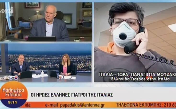 Συγκλονίζει Ελληνίδα γιατρός στην Ιταλία: «Πρέπει να διαλέγεις αν θα σωθεί η κόρη ή ο πατέρας σου»