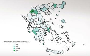 Κορονοϊός: O χάρτης της πανδημίας στην Ελλάδα - Οι περιοχές με τα περισσότερα κρούσματα
