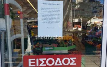 Έλεγχος, αντισηπτικά και με... αποστάσεις τα ψώνια στο σούπερ μάρκετ στη Θεσσαλονίκη