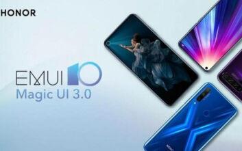 H HONORφέρνειτοMagic UI 3.0στησειράσυσκευώνHonor 20, Honor View 20καιHonor 9X