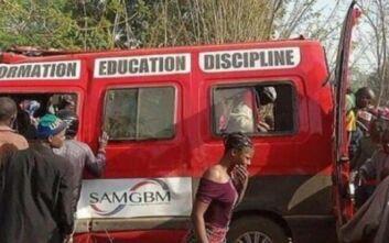 Τραγωδία στη Γουϊνέα: Λεωφορείο με ποδοσφαιρική ομάδα ανετράπη, 8 παίκτες νεκροί