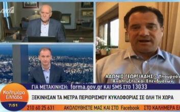 Γεωργιάδης: Εξετάζεται το κλείσιμο των σούπερ μάρκετ τις Κυριακές