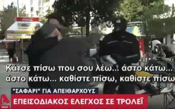 Απαγόρευση κυκλοφορίας: Δημοτικός αστυνομικός έκανε κεφαλοκλείδωμα σε ηλικιωμένο