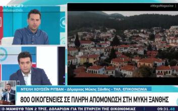 Δήμαρχος Μύκης: Σε πλήρη απομόνωση 800 οικογένειες