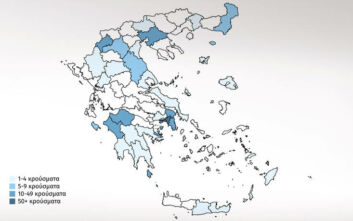 Ο χάρτης με τα κρούσματα κορονοϊού στην Ελλάδα – Σε ποιες περιοχές έχουν καταγραφεί και πόσα