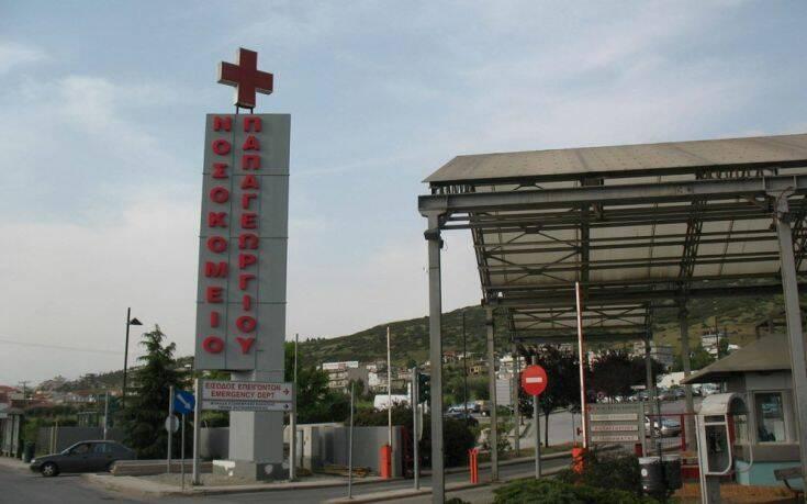 Η πρώτη μεταμόσχευση κερατοειδούς εν μέσω κορονοϊού στη Θεσσαλονίκη