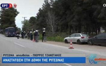 Αναστάτωση στη δομή της Ριτσώνας: Μικρή ομάδα έσπασε την καραντίνα κι έφυγε από την πίσω πλευρά