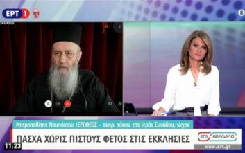 Εκπρόσωπος Ιεράς Συνόδου: Επιτάφιος και Ανάσταση κεκλεισμένων των θυρών