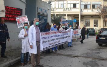 Παγκόσμια Ημέρας Υγείας: Συμβολικές συγκεντρώσεις στα νοσοκομεία της Θεσσαλονίκης