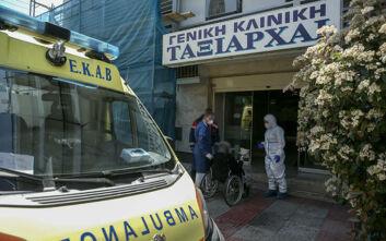 Κορονοϊός: Ξεκίνησαν οι καταθέσεις στον εισαγγελέα για την κλινική «Ταξιάρχαι»