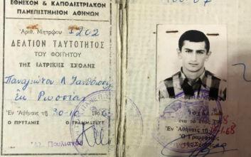 Από τη Χούντα στα χέρια της ΚGB και τα βάθη της Σιβηρίας: Η ιστορία ενός Έλληνα του Πόντου