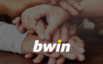 Η bwin στo πλευρό ευάλωτων κοινωνικών ομάδων