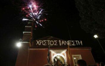 Κορονοϊός: Συνεδριάζει η Ιερά Σύνοδος - Τι θα ζητήσει για το Πάσχα