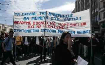 Συντονιστική Επιτροπή Μαθητών Αθήνας: «Νομοσχέδιο για Τράπεζα Θεμάτων εν μέσω πανδημίας; Να μην τολμήσουν!»