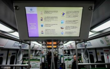Πρωτομαγιά: Πώς θα κινηθούν μετρό, ηλεκτρικός, τραμ, λεωφορεία και τρόλεϊ