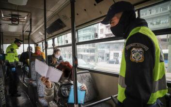 Ο πεντάλογος της σωστής χρήσης των Μέσων Μεταφοράς