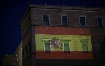 Υπουργείο Εξωτερικών: Μήνυμα ελπίδας και αλληλεγγύης προς τη φίλη Ισπανία