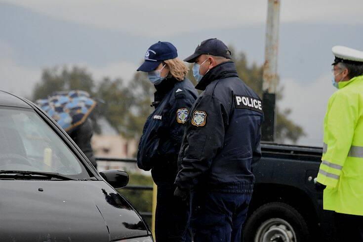 Απαγόρευση κυκλοφορίας: 74 παραβάσεις για μετακινήσεις εκτός περιφέρειας το Σάββατο