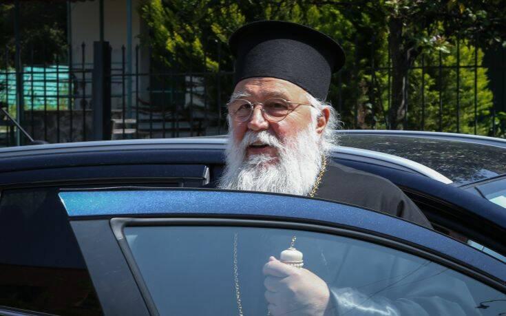 Στις 25 Μαΐου η δίκη του Μητροπολίτη Κέρκυρας που παραβίασε τα περιοριστικά μέτρα