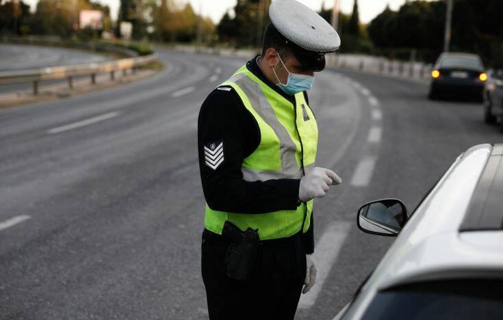 Κορονοϊός Ελλάδα: Συνεχίζονται οι έλεγχοι της αστυνομίας – 188 περιπτώσεις και 300άρια τη Δευτέρα του Πάσχα
