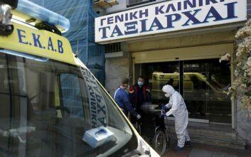 Περιφέρεια Αττικής: Πήραμε τα μέτρα που έπρεπε και για την κλινική «Ταξιάρχαι»