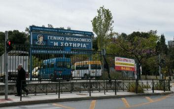 Κατέληξε 53χρονος στο «Σωτηρία» από κορονοϊό - Στους 154 οι νεκροί στην Ελλάδα
