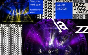 Athens Technopolis Jazz Festival: Ο κορονοϊός ανέβαλλε το μακροβιότερο μουσικό Φεστιβάλ της Αθήνας