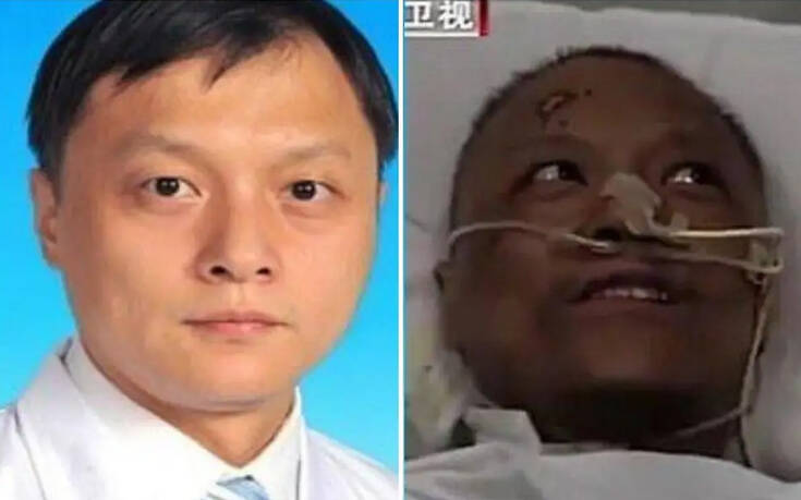 Γιατροί στην Κίνα έδωσαν πολυήμερη μάχη με τον κορωνοϊό και ξύπνησαν από κώμα με σκούρο δέρμα