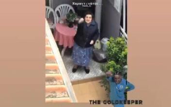 ΠΑΟΚ: Η γιαγιά που έχει «τρέλα μεσ' στο μυαλό»