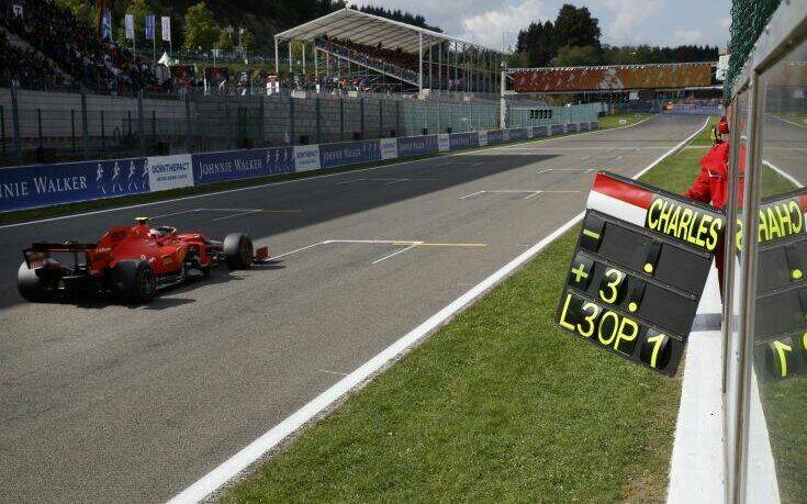 Formula 1: Ανεστάλη και το βελγικό γκραν πρι