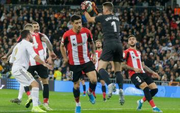 Πάει για την επόμενη σεζόν ο τελικός του Κυπέλλου Ισπανίας