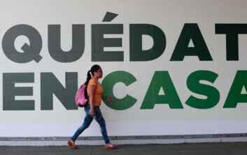 Πρώτοι δύο θάνατοι εγκύων στο Μεξικό λόγω κορονοϊού