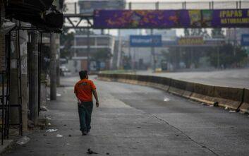 Χιλιάδες συλλήψεις στην Κεντρική Αμερική για παραβίαση των μέτρων για τον περιορισμό της εξάπλωσης του κορονοϊού