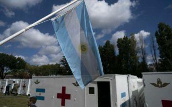 Κορονοϊός: «Χαράτσι» στις μεγάλες περιουσίες προετοιμάζει η Αργεντινή