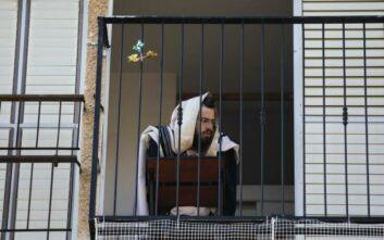 Κορονοϊός: Ξεκίνησε χθες το βράδυ το θλιμμένο Πάσχα του Ισραήλ